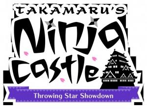 NintendoLand_Takamaru_s_Ninja_Castle_Logo