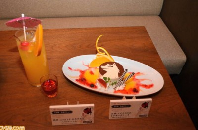 Okami-Restaurant-Amaterasu-Cheesecake