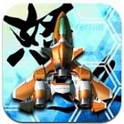 Test : Dodonpachi Resurrection (iPad/iPod/iPhone et Android)