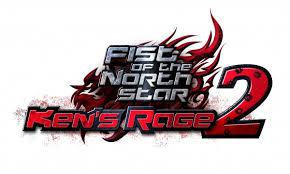 kensrage2_logo