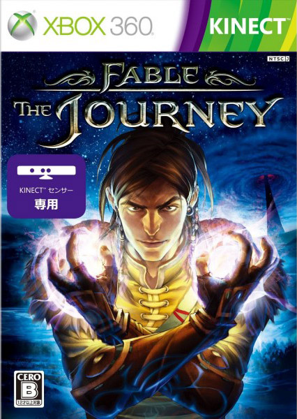 xbox-360-fable-the-journey