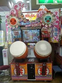 Borne_arcade_Taiko_no_tatsujin