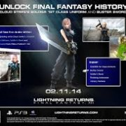 lightning_cloud_final_fantasy_XIV