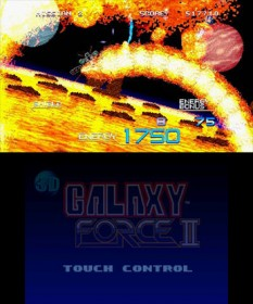 3d-galaxy-force-2-3ds-02