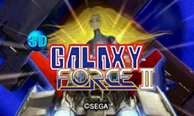 3d-galaxy-force-2-3ds-jaquette-cover