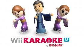Wii_karaoke_u_by_joysound_logo