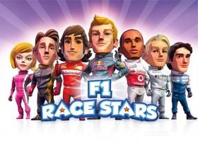 f1_race_stars_logo