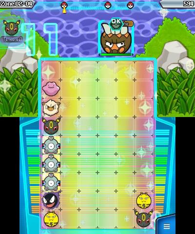 PokemonLink-Battle_3DS_Editeur_002