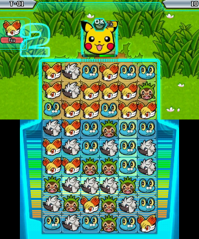 PokemonLink-Battle_3DS_Editeur_004
