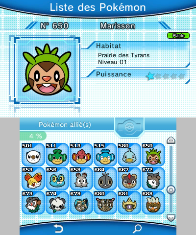PokemonLink-Battle_3DS_Editeur_006