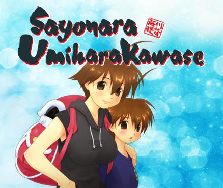 sayonara-umihara-kawase-3ds-jaquette-cover