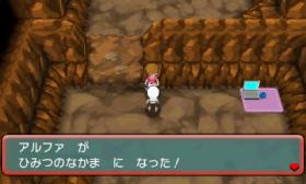 pokemon_saphir_alpha_rubis_omega_3ds_base_sercret_3