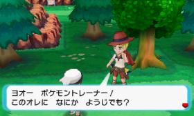 pokemon_saphir_alpha_rubis_omega_3ds_gameplay_1