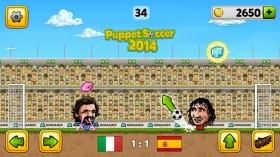 puppet-soccer-2014-02