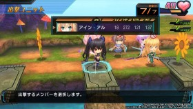 hyperdevotion-noire-goddess-black-heart-playstation-vita-04
