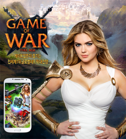 game-of-war-fire-age-kate-upton-publicite-01