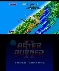 3d-after-burner-ii-3ds-04