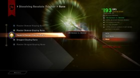 Dragon_Age_Inquisition_craft_02