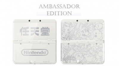 new_3DS_embassadeur_edition