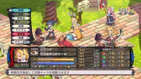 disgaea-5-alliance-of-vengeance-playstation-4-ps4-03