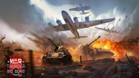 war-thunder-big-guns-01