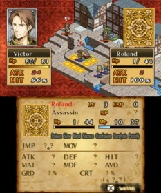 mercenaries-saga-2-3ds-01