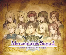 mercenaries-saga-2-3ds-jaquette-cover-01