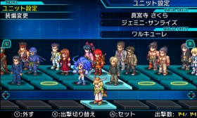 project x zone 2 6