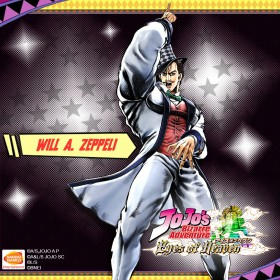 jojo's bizarre adventure eyes of heaven will a zeppeli