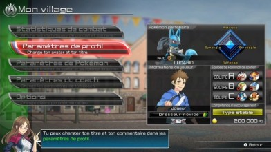 pokken_tournament_wii_u_test_avis_gamingway (6)