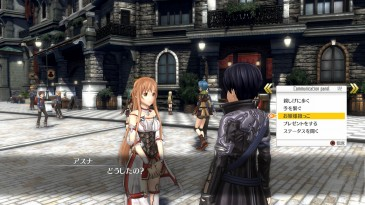 sword art online hollow realization 28