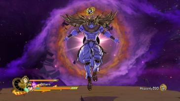 jojo's bizzare adventure eyes of heaven over heaven dio 1
