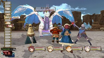 atelier sophie the alchemist of the mysterious book 2