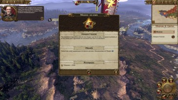 totalwar_warhammer006