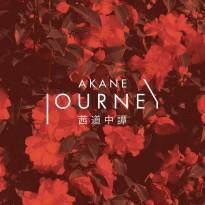 akane journey