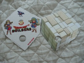 japan expo 2016 goodies dragon quest builders