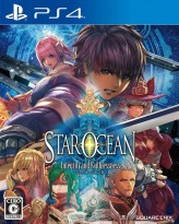 star ocean integrity and faithlessness jaquette ps4