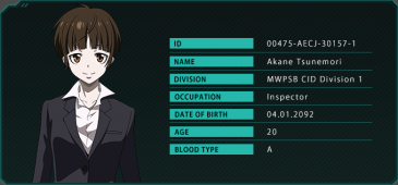 psycho-pass-mandatory-happiness-5