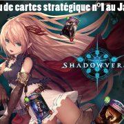 Japan Expo 2017 : Shadowverse, le Hearthstone japonais
