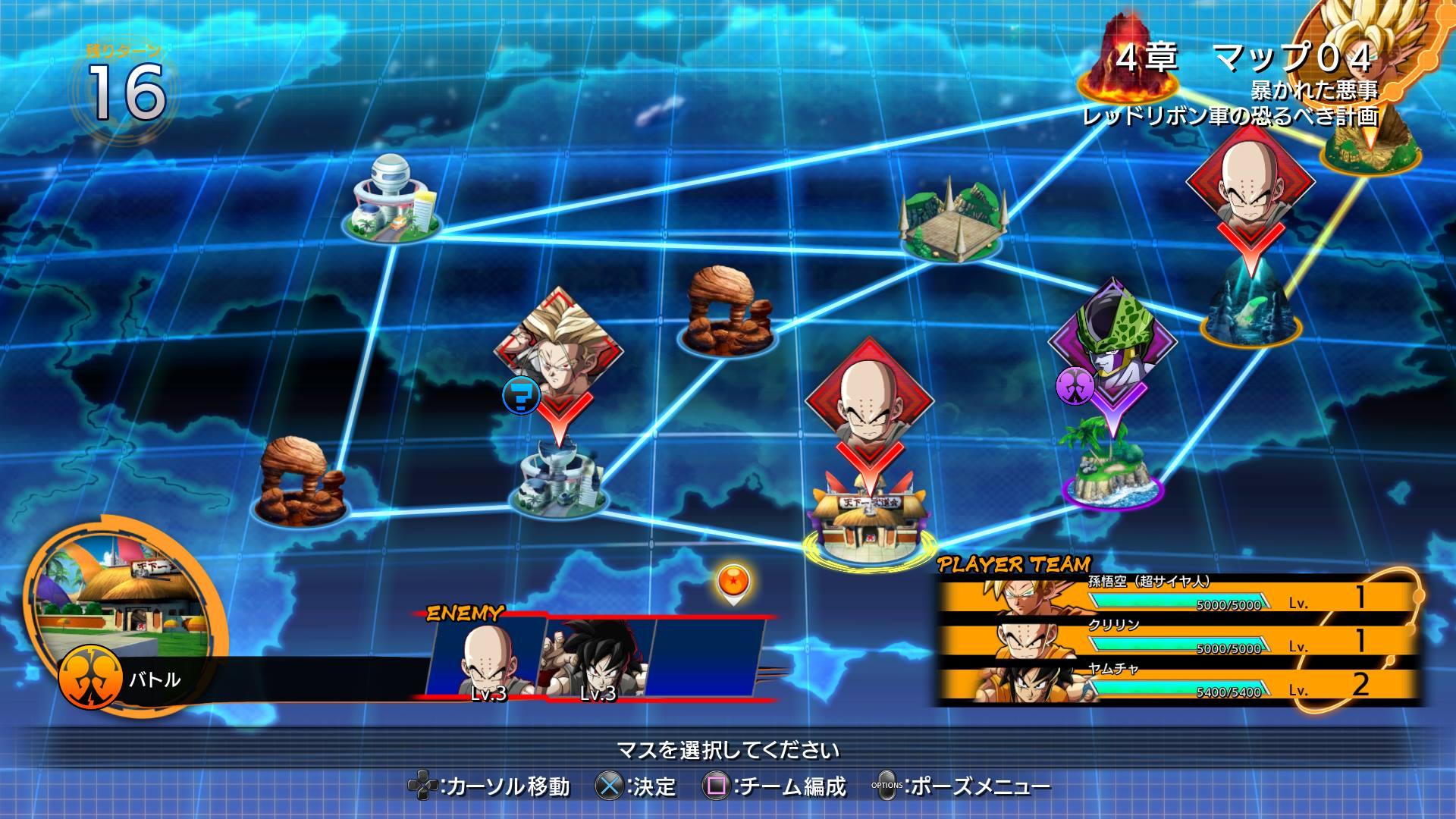 Dragon Ball FighterZ est-il vraiment le meilleur jeu Dragon