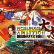 Test : Nobunaga's Ambition Taishi (PS4)