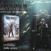 Livre : Final Fantasy XV – Official Works (artbook)