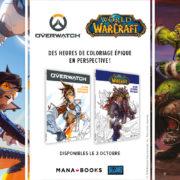 Livres : Coloriages pour adultes – Overwatch et World of Warcraft